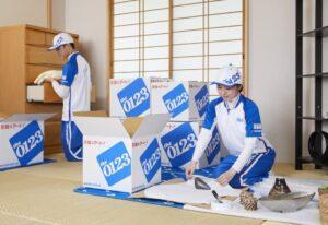 袋 布団 引越 アート センター 布団の引越し・荷造りの方法~布団袋の使い方と当日の梱包手順
