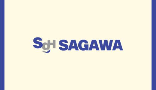 佐川引越センター(SGムービング)の引越しプラン&サービス徹底調査