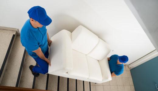 引越し業者と荷物や家の破損、紛失と料金関係でトラブルになった時