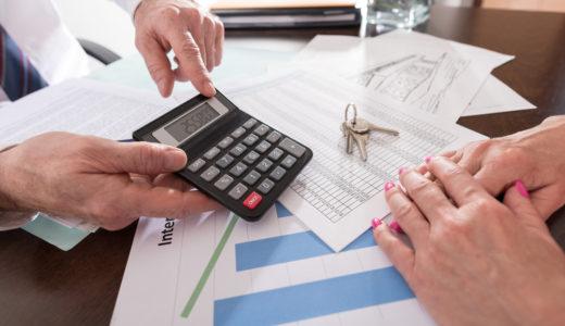 引っ越しの相見積もりを依頼する際のマナーや引越し業者を決めるときのポイント