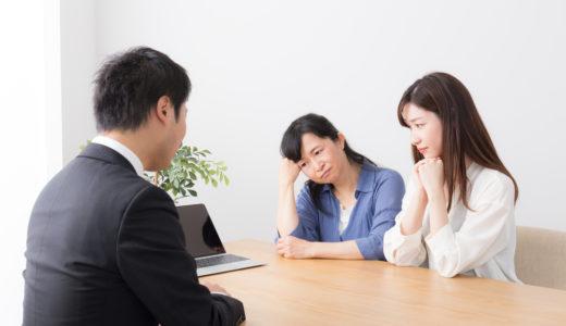 引越し業者選びは訪問見積もりで徹底して値切ろう!割引交渉のやり方