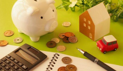 単身引越しを料金を安く抑える5つのポイント