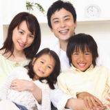 家族で引越しするときの料金相場と見積もりを安くするコツ