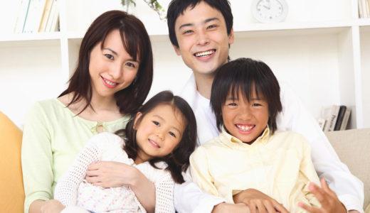 家族(3人/4人/5人)の引越し費用相場と見積もりを安くするコツ