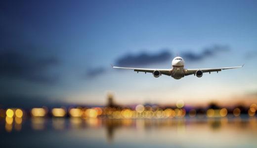 海外への引越し費用相場と見積もりが安いおすすめの業者ランキング