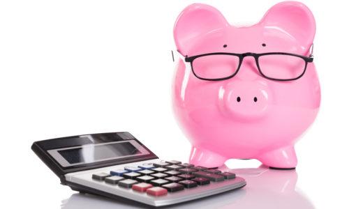 一人暮らしの引越し費用の相場と引越しにかかる初期費用を安くする方法