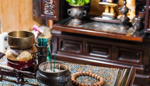 【仏壇の引っ越し料金相場と移動方法】引越しができる業者はどうやって探すのか