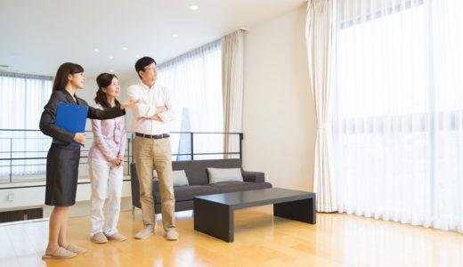 新しい部屋の寸法はいつできるのか必要な採寸箇所は?