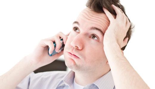 引越し見積もり後の電話はしつこくて迷惑!メールだけで見積もりを取る方法とは?