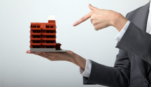 マンションとアパートの違いに明確な定義はない?