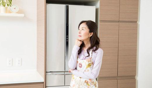 引っ越し前日の洗濯機や冷蔵庫の水抜き方法と電源を切るタイミング