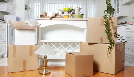 引越し荷造りのコツと梱包方法(食器や服・小物など)