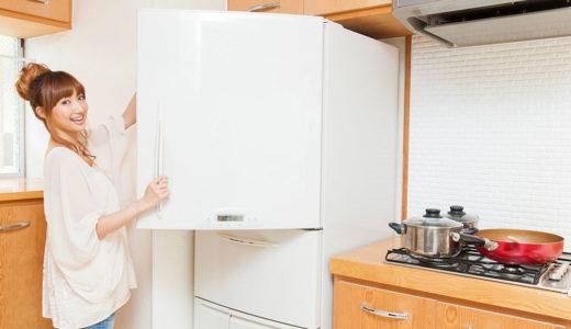 冷蔵庫や洗濯機・ベッドだけの引っ越し料金とおすすめの業者
