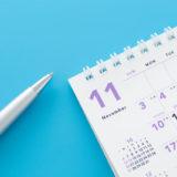 【11月の引っ越し料金相場】11月は1年間で最も引っ越し値段が安くなる時期
