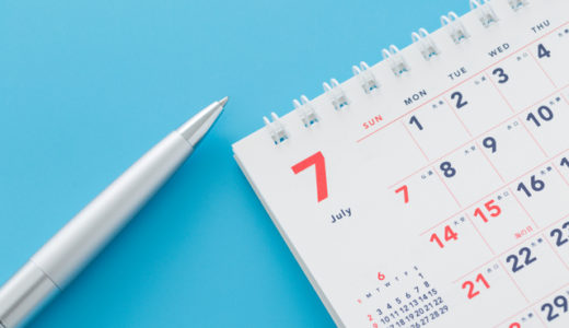【7月の引っ越し費用相場】7月はオフシーズンと繁忙期の両方を兼ねている珍しい月