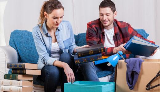 学生の引越し学割パックが利用できる引越し業者と料金相場
