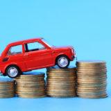 引越し先には車が不要!処分目的の車を高く買い取って現金に変える方法