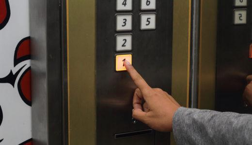 エレベーター有り無しの引越し費用とエレベーターがない家への引越し注意点