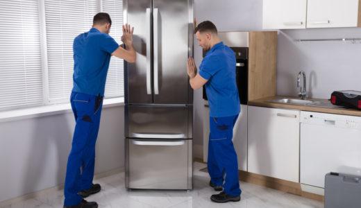 冷蔵庫などの運搬困難な大型家電・家具のみ引越し業者にお願いできる?料金はいくら?