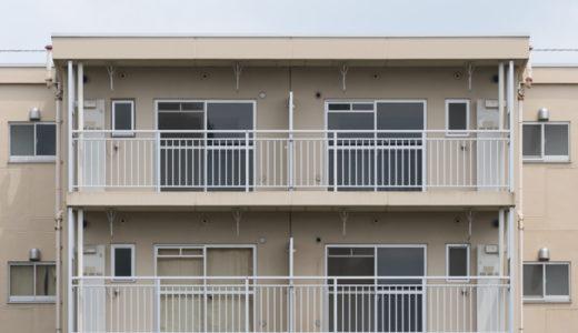 アパートやマンションの退去が決まったらやるべきこと【手続きや費用など】