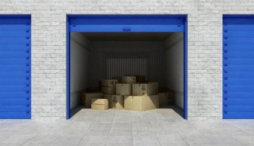 引っ越し荷物預かりのメリットとデメリットを徹底検証!