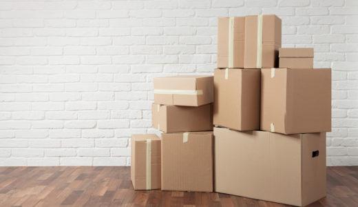 【引越し準備やることリスト】荷造りや手続き引越し準備期間の総まとめ