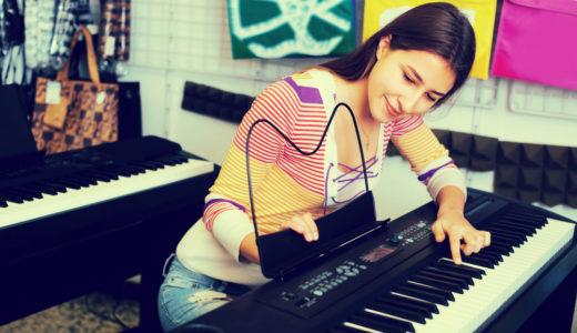 中古ピアノの買取査定額を上げる方法と知っておきたい相場