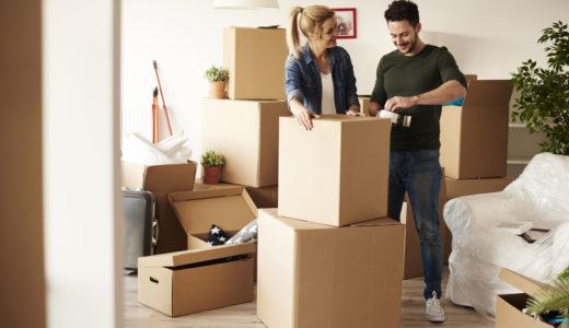 【引越しの荷造りポイント】上手な梱包方法や荷造りを効率よくすすめる手順