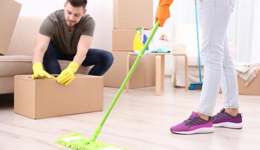 引越しの掃除で敷金を返還してもらうコツとお掃除アイデア