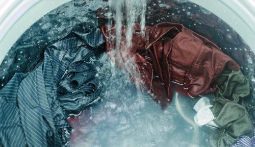 「カビを洗濯で落としたい!」大切な服に付いてしまったカビを除去する方法を徹底解説!