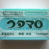 ウタマロ石鹸の使い方をマスターしよう!驚異的な洗浄力の秘密とは?