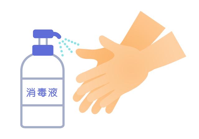 塩化ベンザルコニウムで簡単掃除】正しい使い方や副作用・注意点