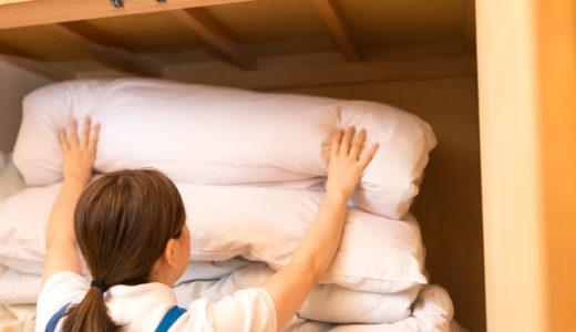 押入れのカビを取る方法とカビの臭い対策や予防策