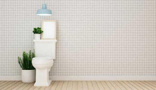 トイレのカビを綺麗にしたい!カビや臭いの原因や壁・便器・タンクのカビを綺麗にする方法など徹底解説!