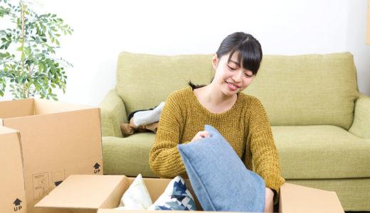 女性一人暮らしのための引越し見積もりと業者の選び方