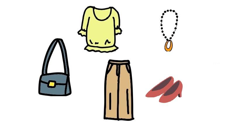 女性の荷物