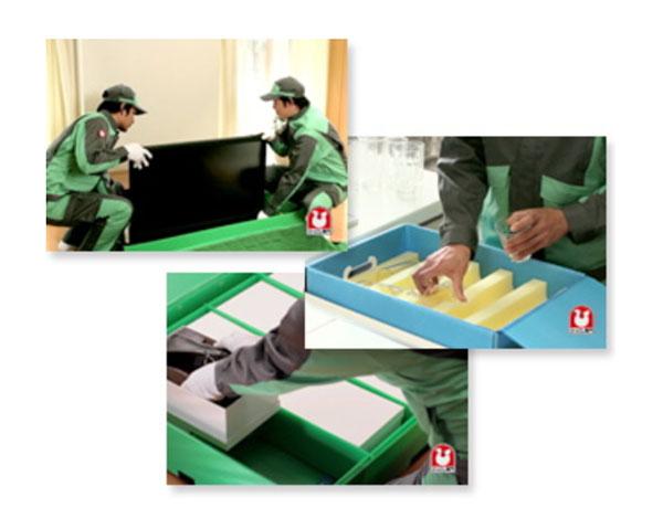 ハトのマーク引越センターエコ・プラン専用BOX