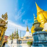 タイ旅行で使える海外用レンタルWiFiおすすめランキング【3G/LTE】