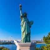 アメリカ旅行で使える海外用レンタルWiFiおすすめランキング【3G/LTE】