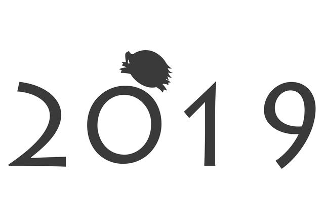 ウォーターサーバー2019年ランキング