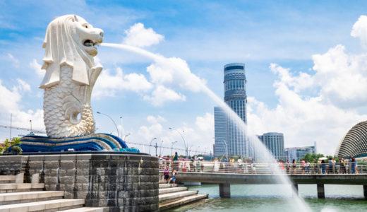 シンガポール旅行で使える海外用レンタルWiFiおすすめランキング【3G/LTE】