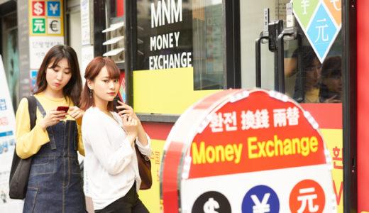 韓国旅行で使えるレンタルWi-Fiおすすめランキング【9社を徹底比較】