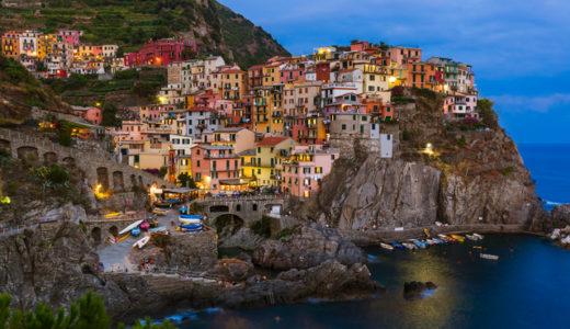イタリア旅行で使える海外用レンタルWiFiおすすめランキング【3G/LTE】