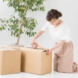 引越しの荷造りを効率よくするためのコツと手順や上手な梱包方法