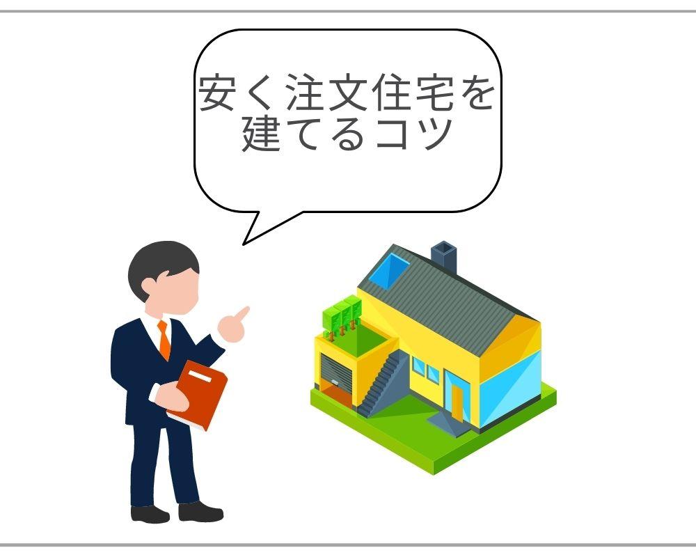 toyotaho-muyasuku