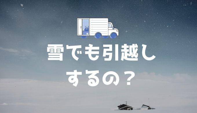 yukihikkoshi