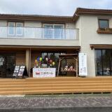 三井ホームの注文住宅の坪単価はいくら?失敗しない家づくりを詳しく解説