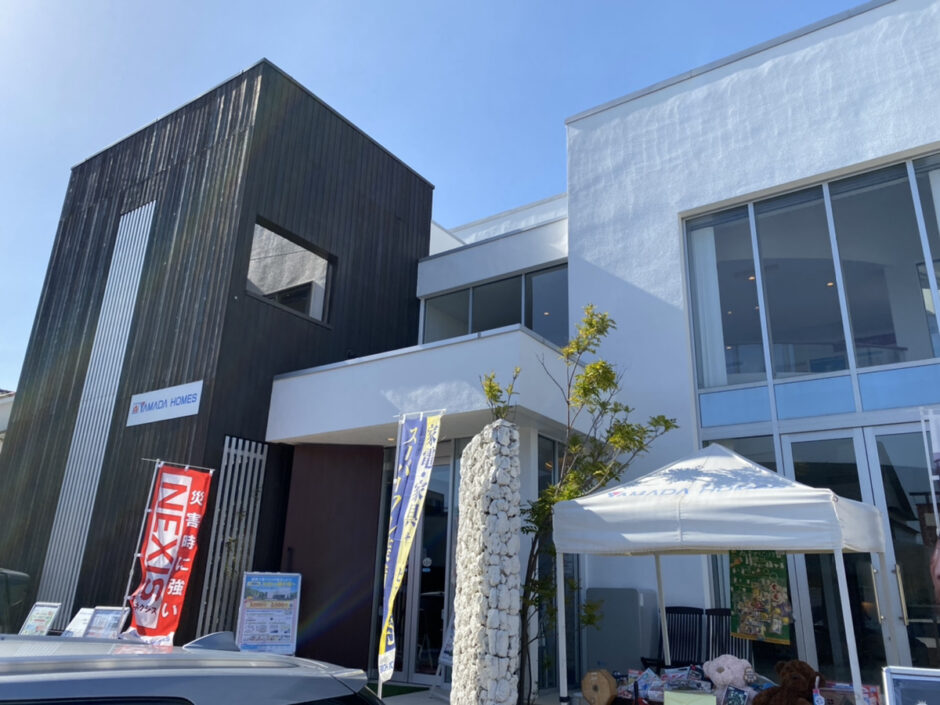 yamadawoodhouse