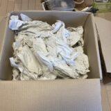 引越し後の梱包材の処分方法!荷解きが終わったら引越し業者が取りにくる?