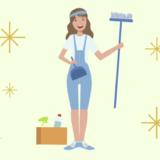 引越し時に役立つ掃除グッズ18選!敷金が戻る掃除方法のポイントを解説